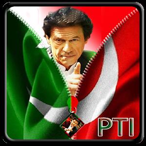 PTI Zipper Screen Lock icon