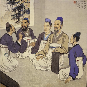 论语中英文对照(Analects of Confucius) icon