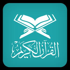 Quran English - AppRecs