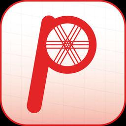 Prestacycle Bicycle Tire Pressure Calculator Apprecs