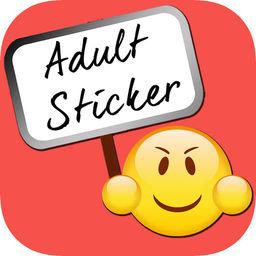Sexual facebook messenger emoticons