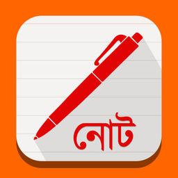 Bangla Note Apprecs