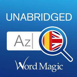 Intimidatingly dictionary english-spanish