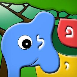 Alef Bet Puzzle - Animals - Learn the Hebrew Alphabet - AppRecs