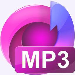 ADANE MP3 TÉLÉCHARGER