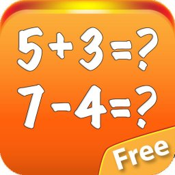 Math Trainer Free - games for development the ability of the