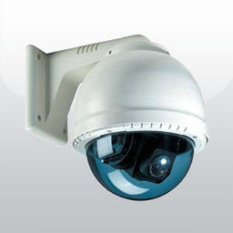 IP Cam Viewer Pro - AppRecs