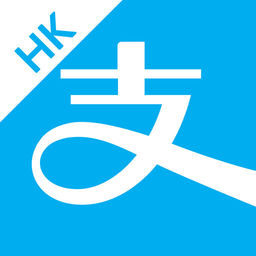 Image result for alipayHK icon