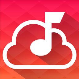 My Cloud Music Offline Apprecs