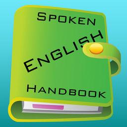 英语口语速查 Apprecs