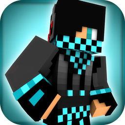 Youtuber SKINS App for Minecraft PE - MCPE Skins - AppRecs