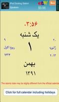 Todays Date in Iranian Calendar - AppRecs